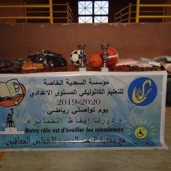 """visite au centre AL AHD AL JADID"""""""