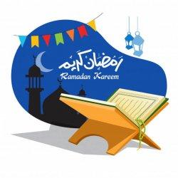 تهنئة بمناسبة حلول شهر رمضان الكريم